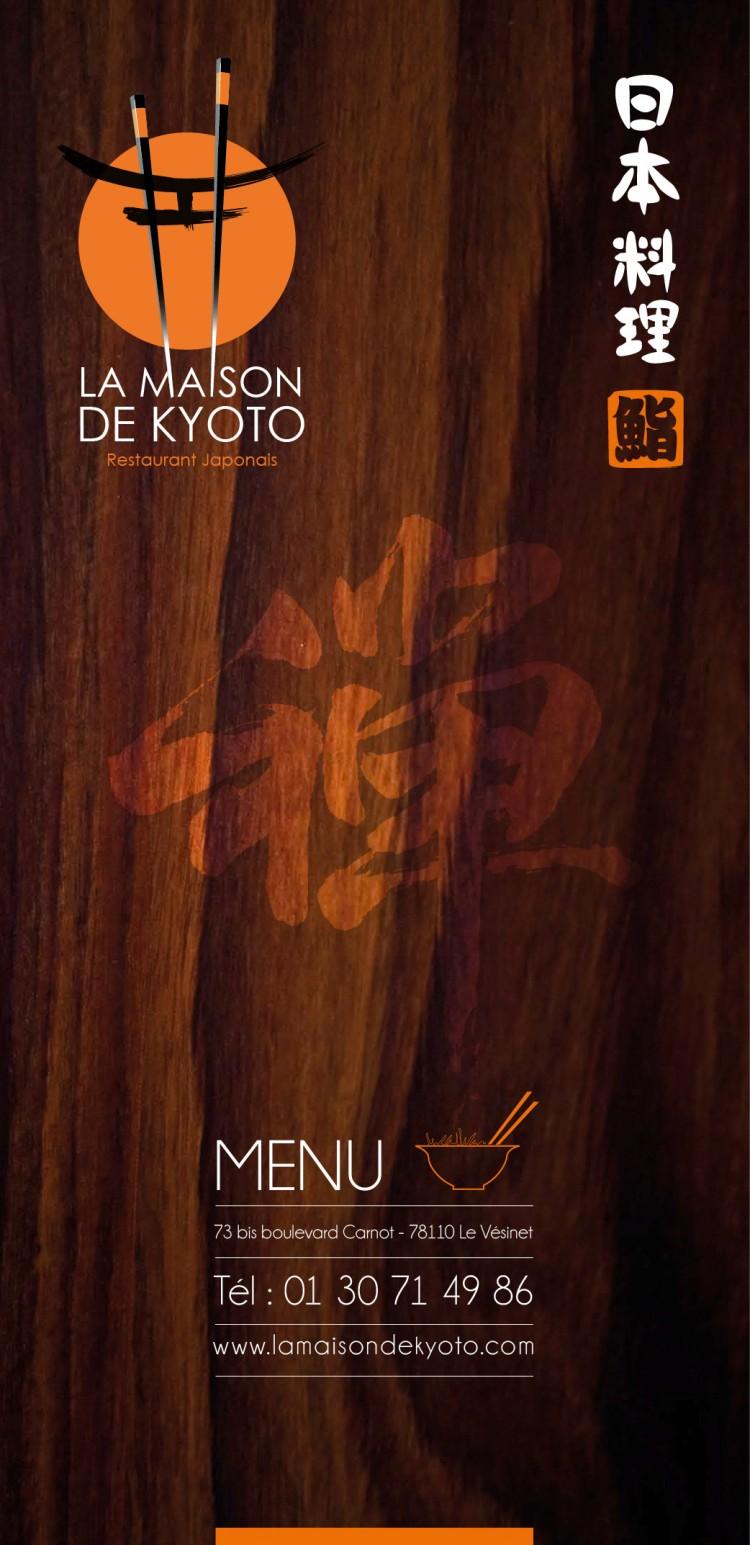 KYOTO_SITE